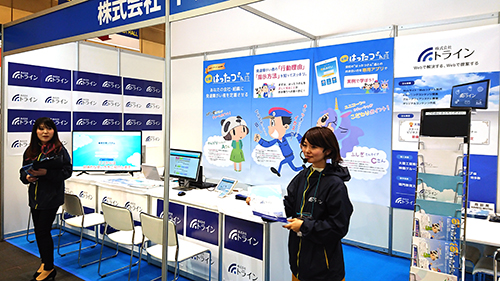 HR EXPOの様子2